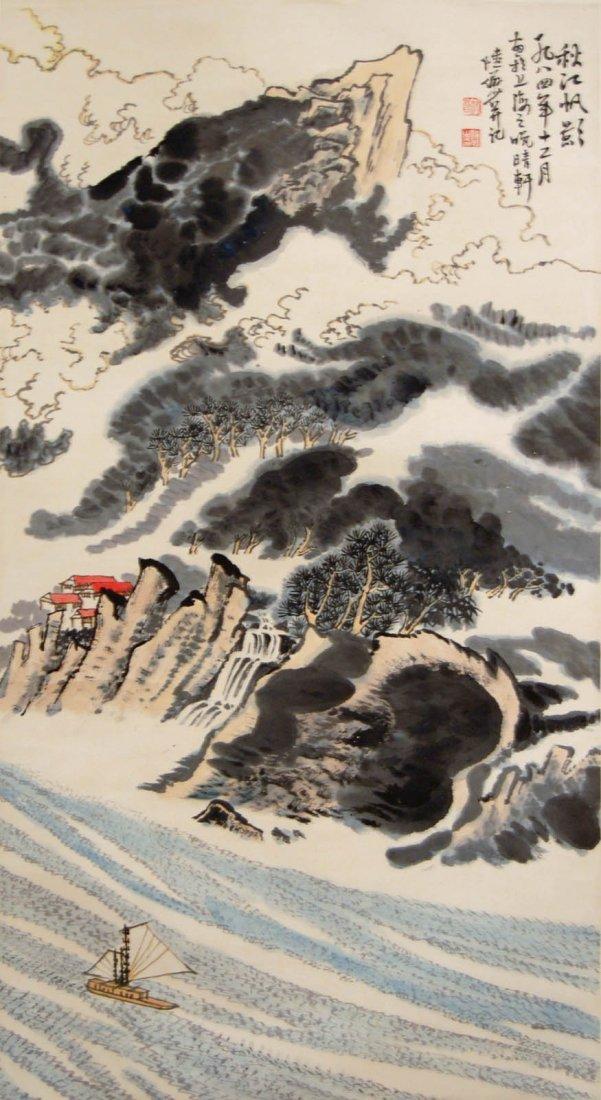 29: Lu Yanshao  Autumn River