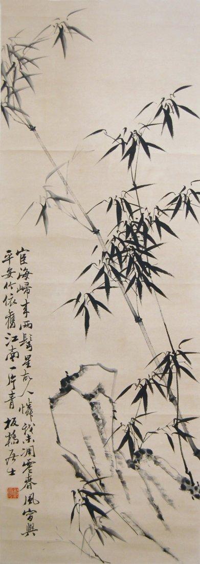 31: Zheng Xie (Banqiao) Qing Dynasty  Bamboo