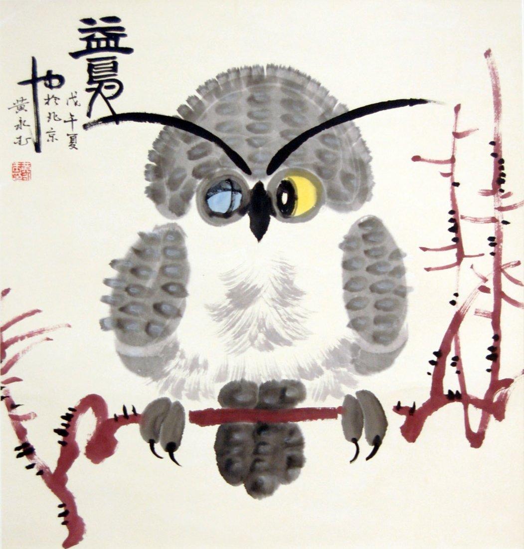 35: Huang Yongyu  The Beneficial Bird Watching