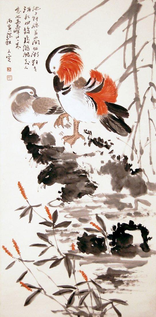 1: Fang Rending - Mandarin Ducks in the Pond