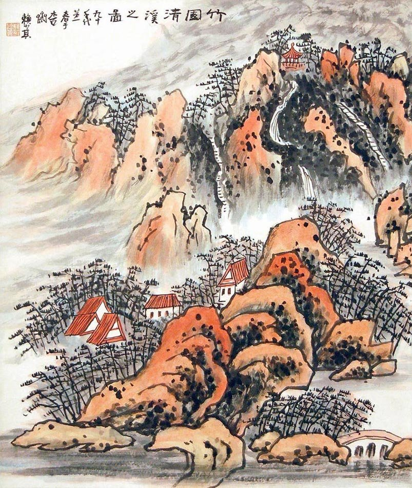 3: Lai Shaoqi - Bamboo Mountain Tributary