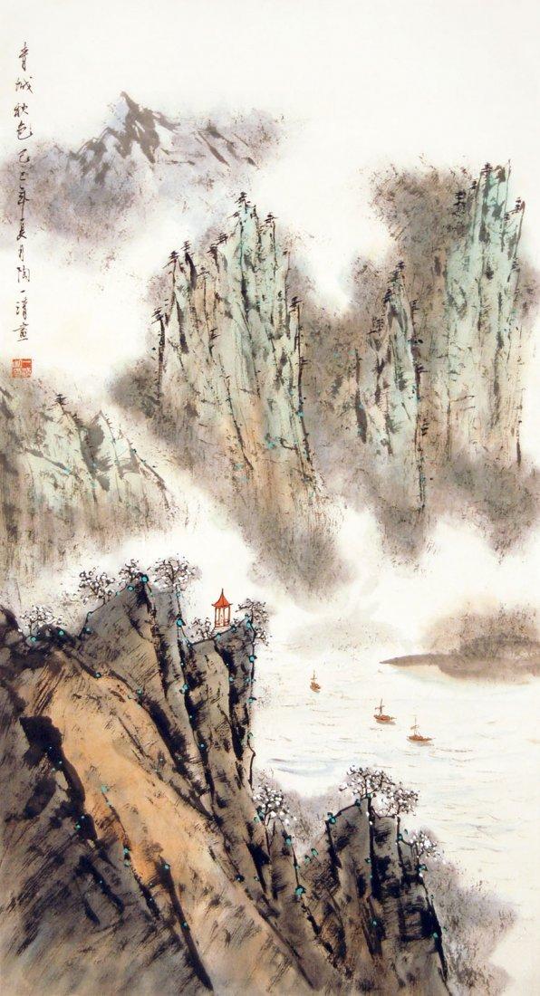 4: Tao Yiqing - Spring Time