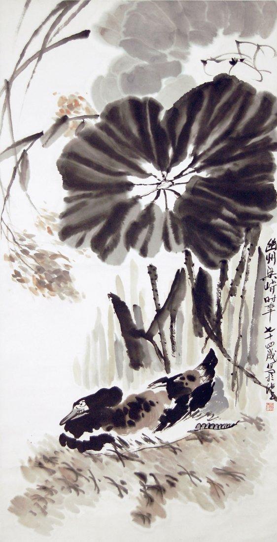 5: Liang Qi - Resting Under Lotus
