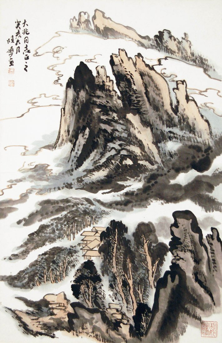 6: Lu Yanshao - Cloud Mountain