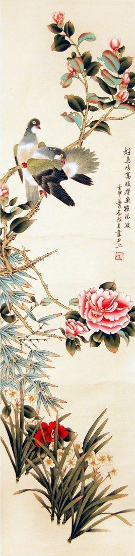 9: Yu Zhizhen - Liu Lishang - Chirping Birds -