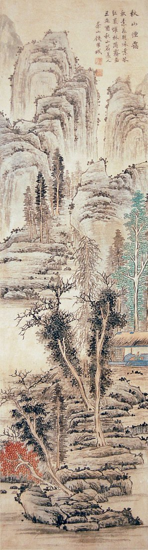 12: Qian Weicheng - Qing Dynasty - Misty Mountain in Au