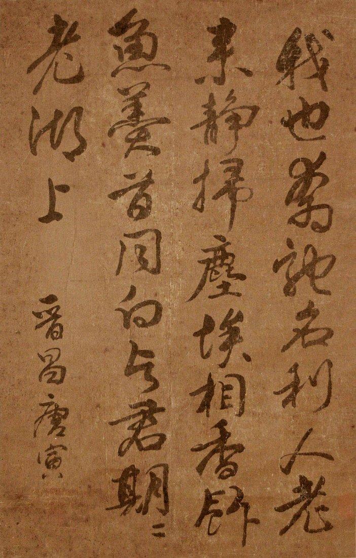 14: Tang Yin - Ming Dynasty - Running Script Calligraph