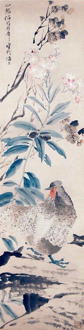 18: Ren Yi (Bonian) - Qing Dynasty - Bird and Flower