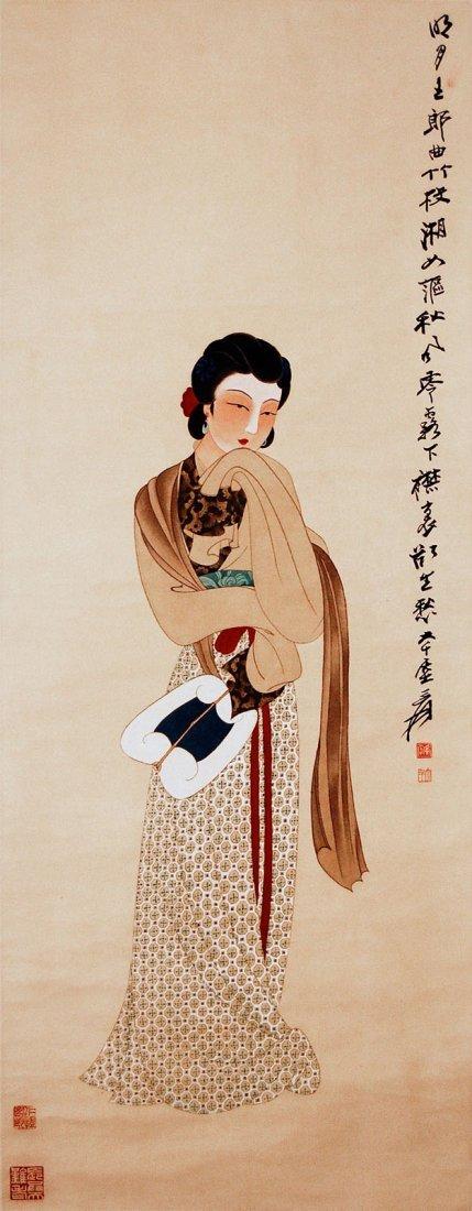 19: Zhang Daqian - A Contemplative Beauty -