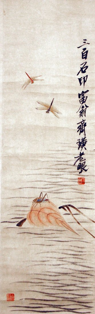 21: Qi Baishi - Leaf Afloat with Insects