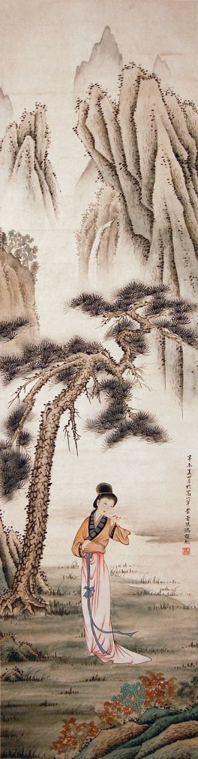 22: Feng Chaoran - Qing Dynasty - Lady in the Shade