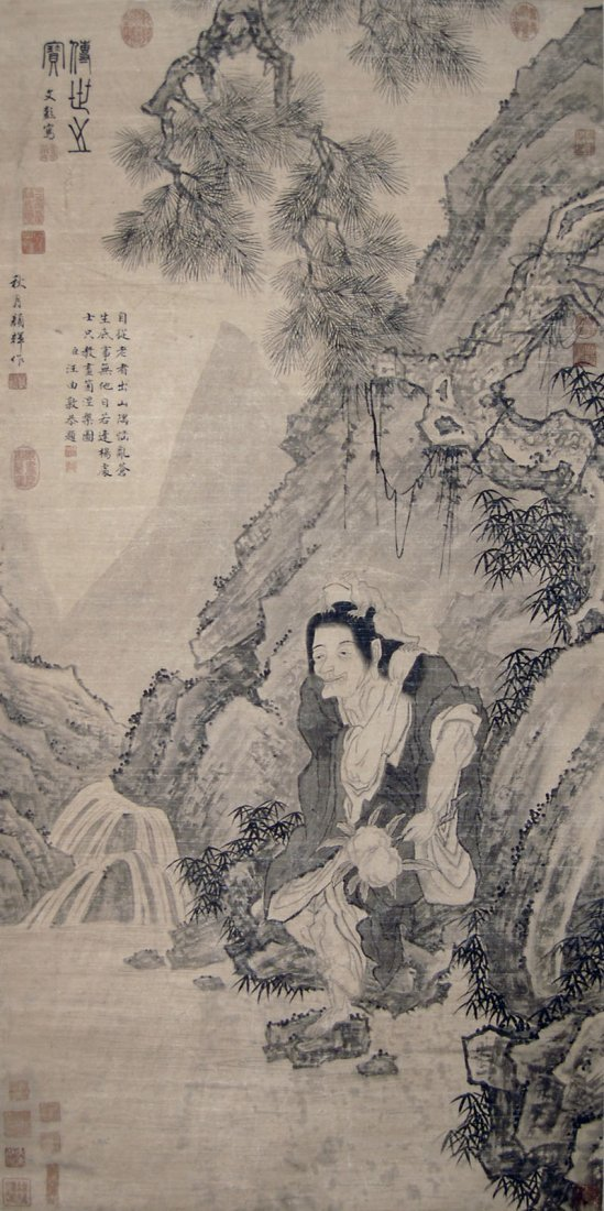 Yan Hui Yuan Dynasty Resting with Feet in the Water