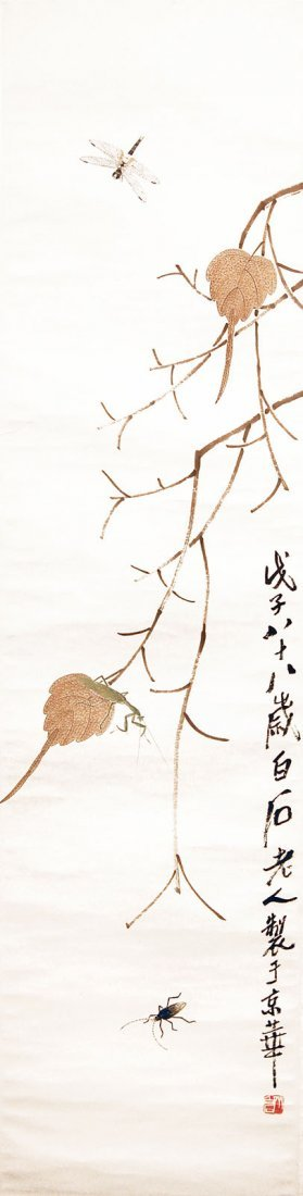 Qi Baishi Leaf and Insects