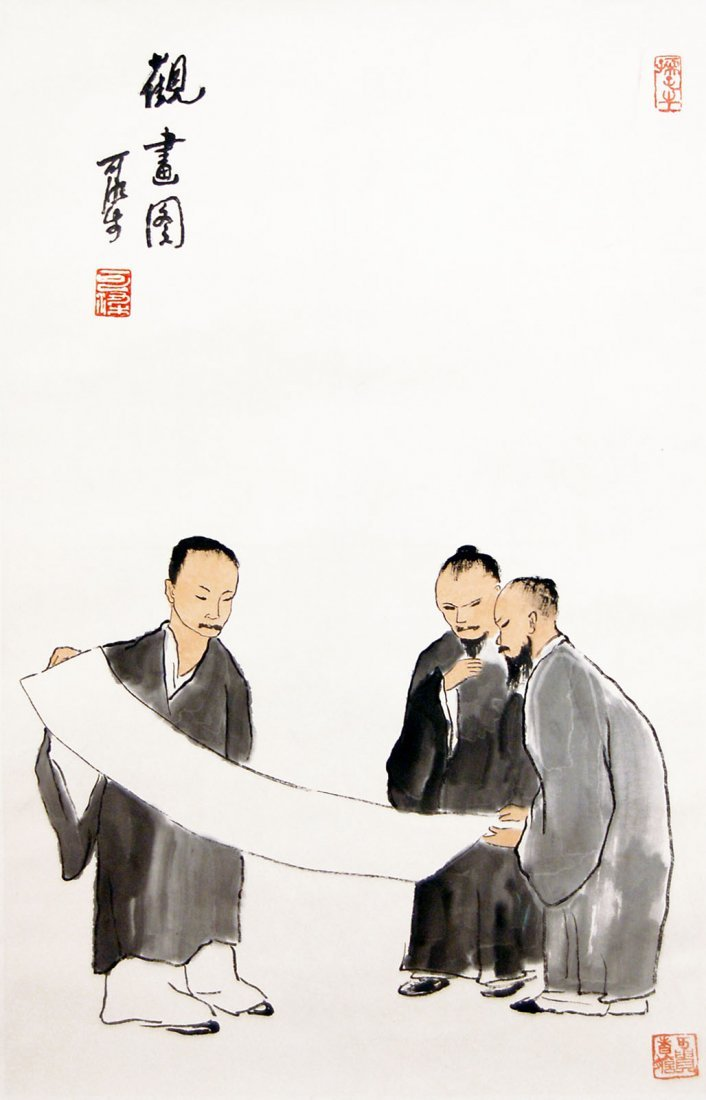 Li Keran Viewing a Painting