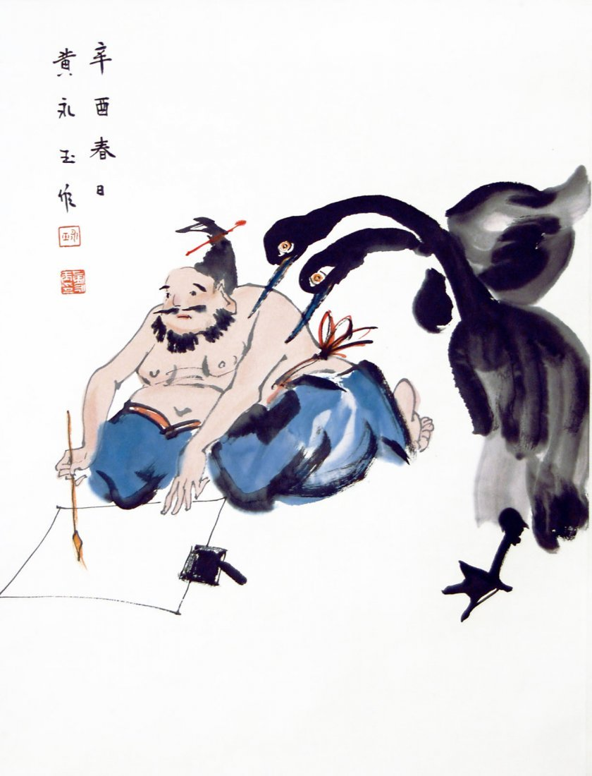 Huang Yongyu   Calligrapher and Geese