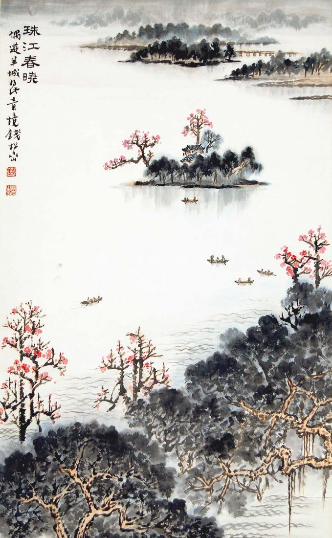 Qian Songyan   Pearl River Early Spring