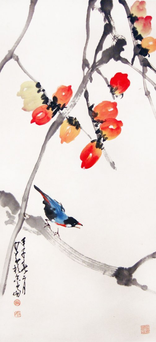 Zhao Shaoang   Blossom and Bird