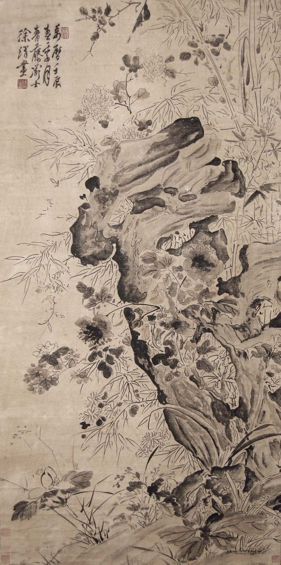Xu Wei  Ming Dynasty   Ink Flowers and Rock