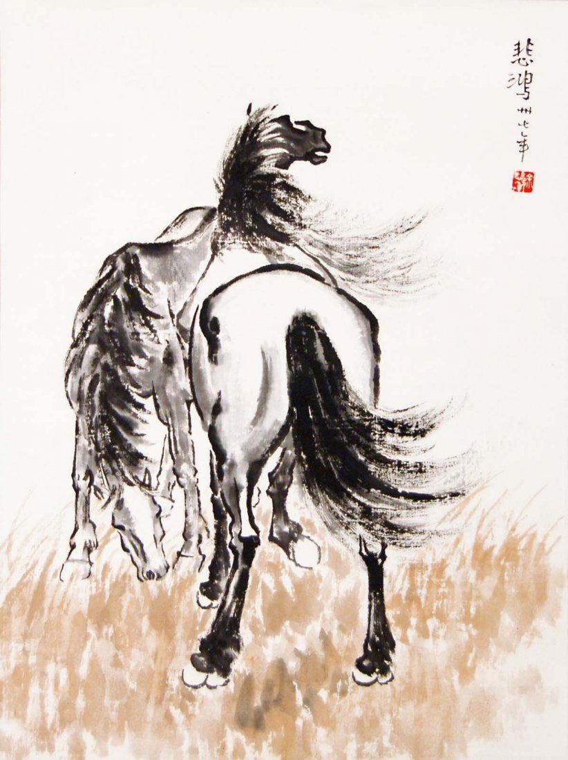 Xu Beihong   Two Steed on the Prairie