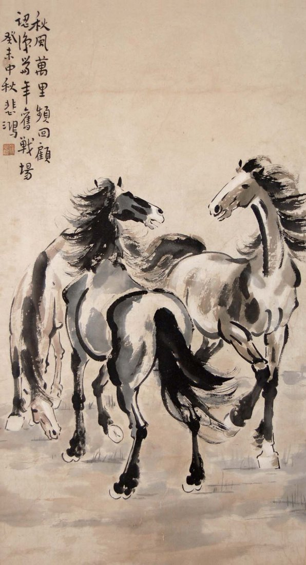 Xu Beihong   The Three Spirited Horses