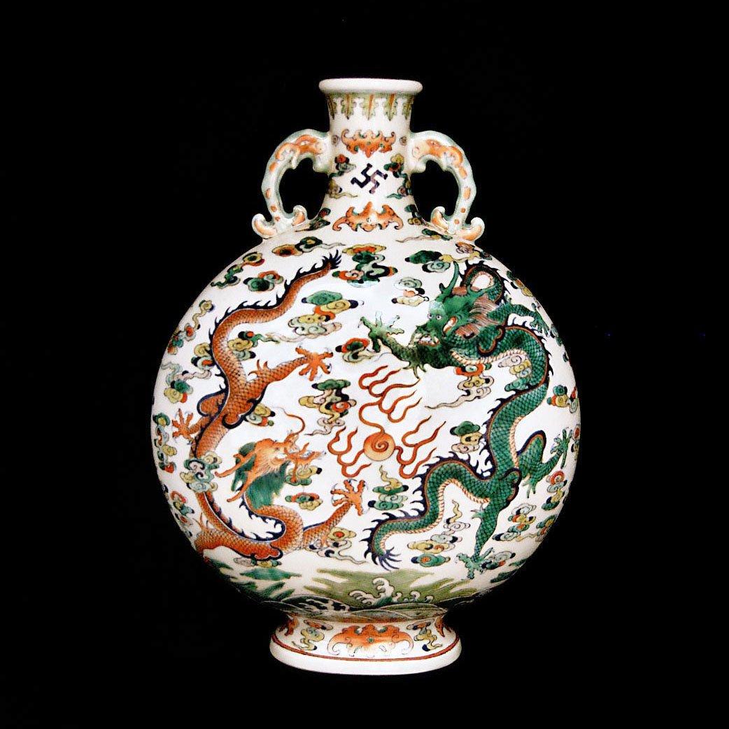 A Very Fine Doucai Dragon Moon Flask