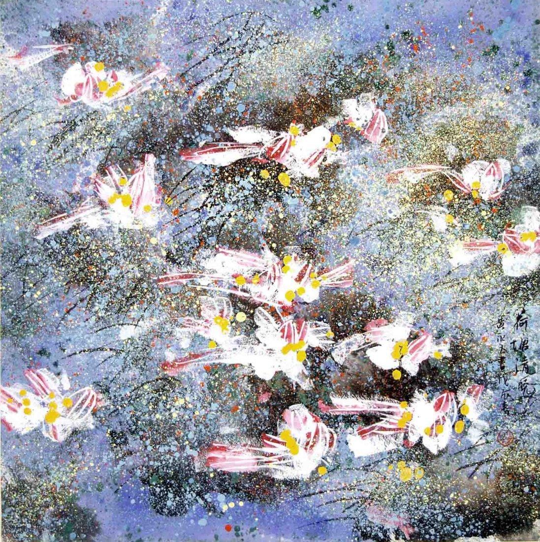 Huang Yongyu  Morning at Lotus Pond