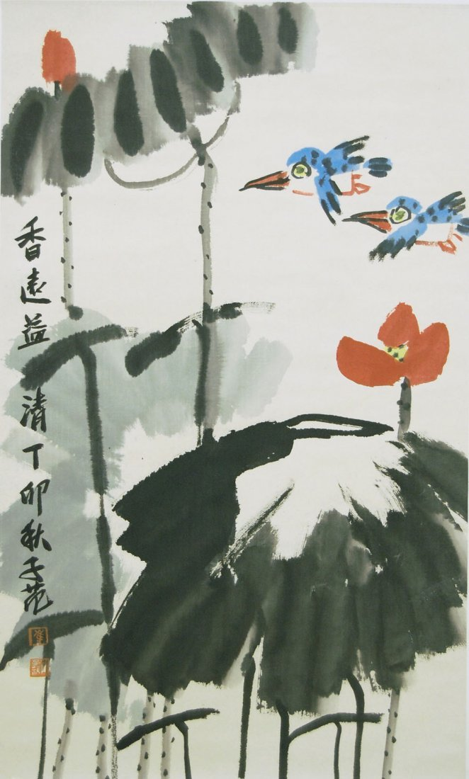 Cui Zifan  Birds over Lotus Pond
