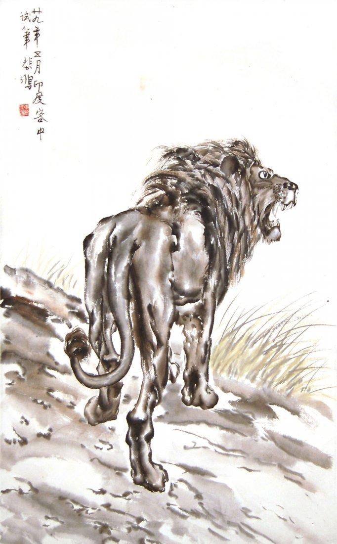 Xu Beihong  Roaring Lion