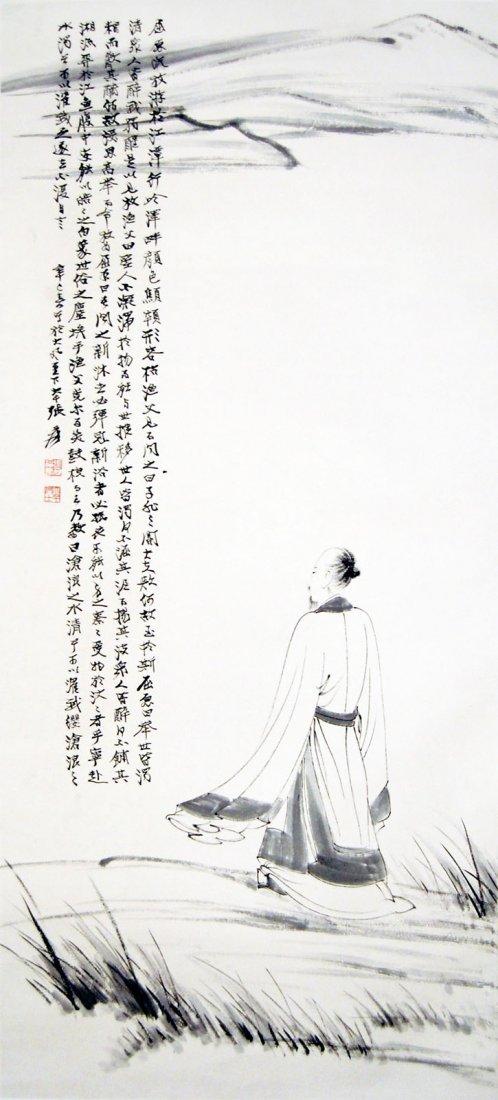 Zhang Daqian  Portrait of Qu Yuan with His Poem