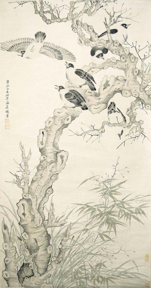 Yang Jin  Qing Dynasty  Birds Crowing