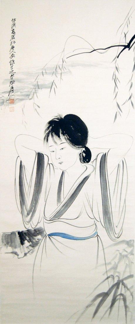 Zhang Daqian  Mogao Lady