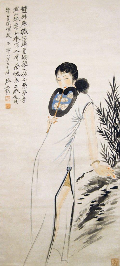 Zhang Daqian  Lady