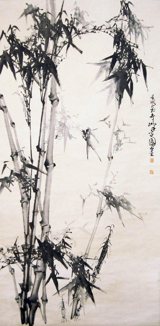 Gao Qifeng  Bamboo Grove