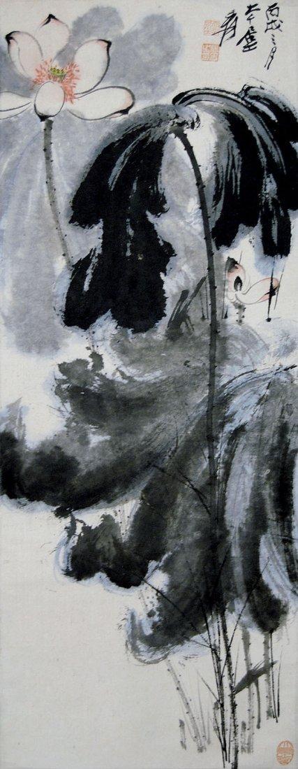 Zhang Daqian  Splashed Lotus