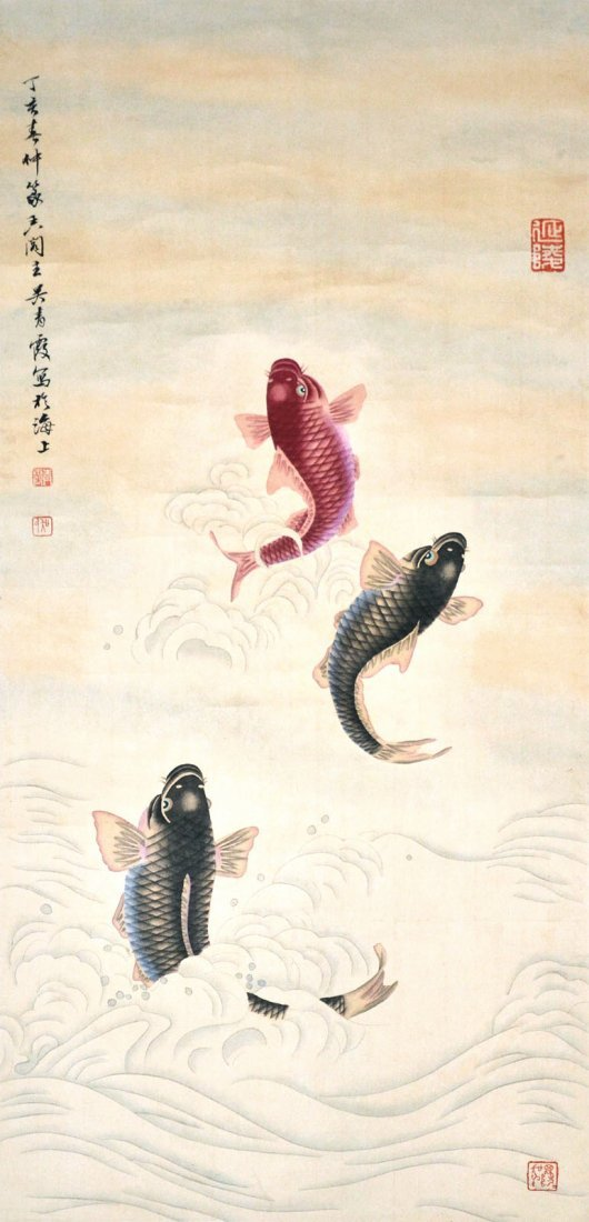 Wu Qingxia Carp Jumping