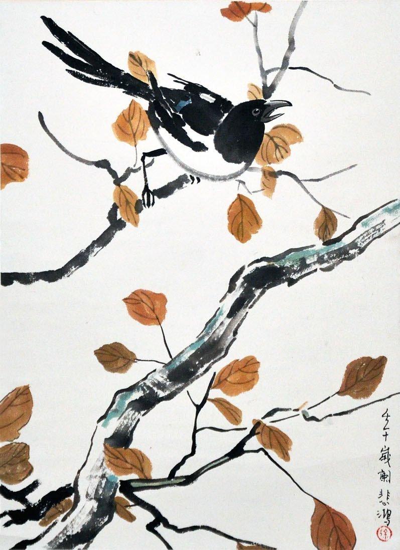 Xu Beihong Magpie