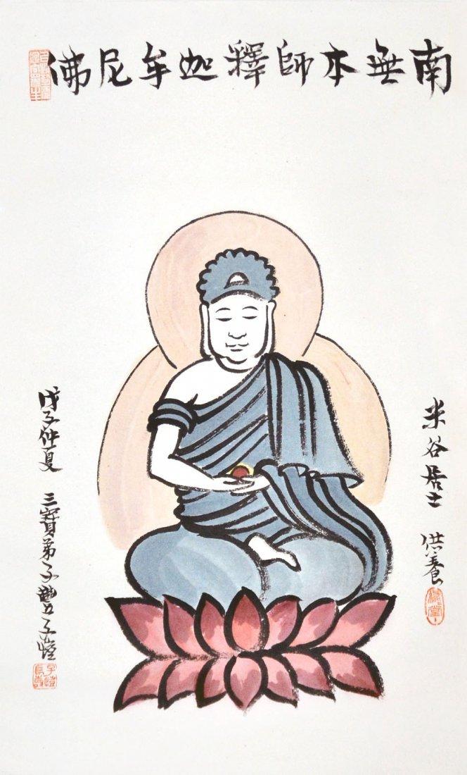 Feng Zikai Portrait of Sakyamuni