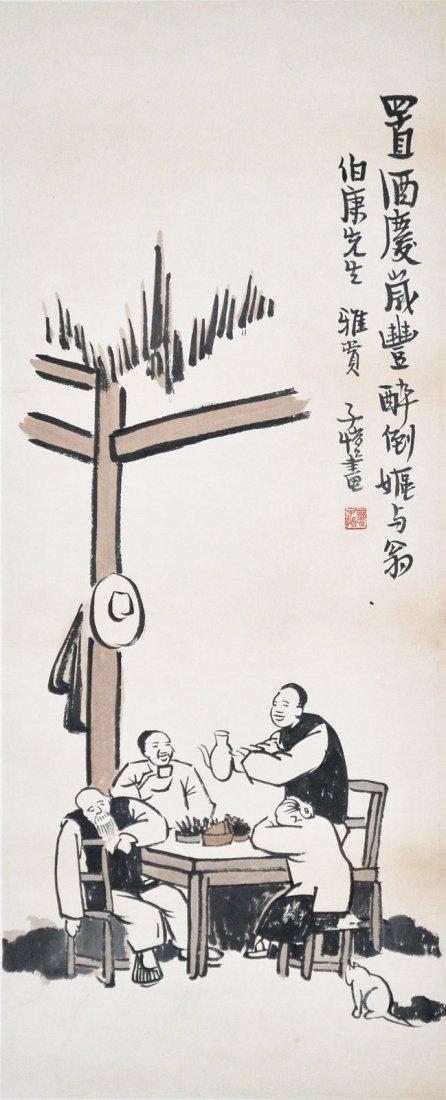 Feng Zikai Celebration