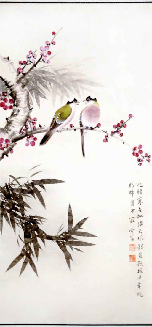 Chen Zhifo Plum Finches