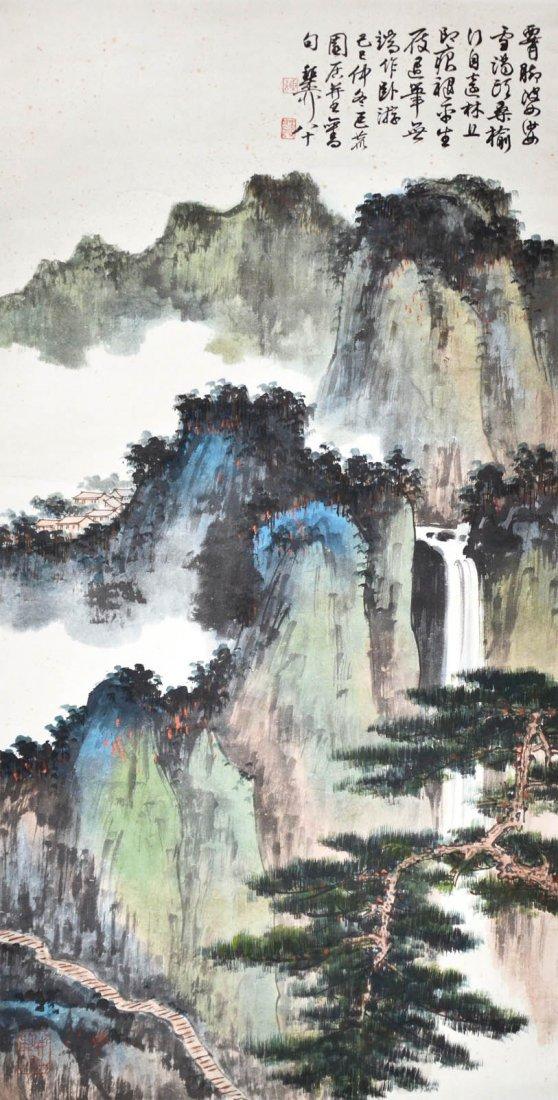 Xie Zhiliu Green Mountain