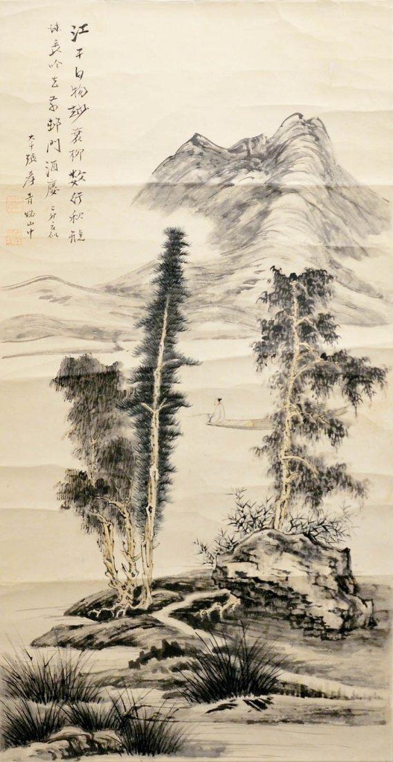 Zhang Daqian Fishing on the Riverside