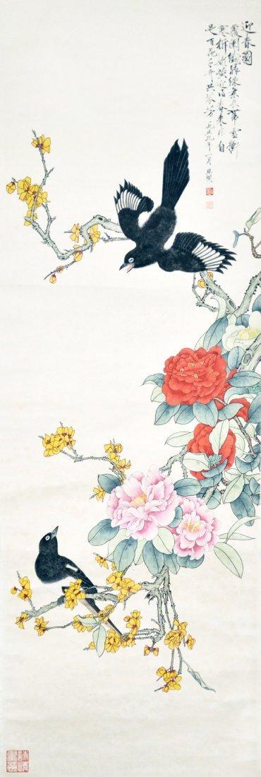 Yu Feian Spring