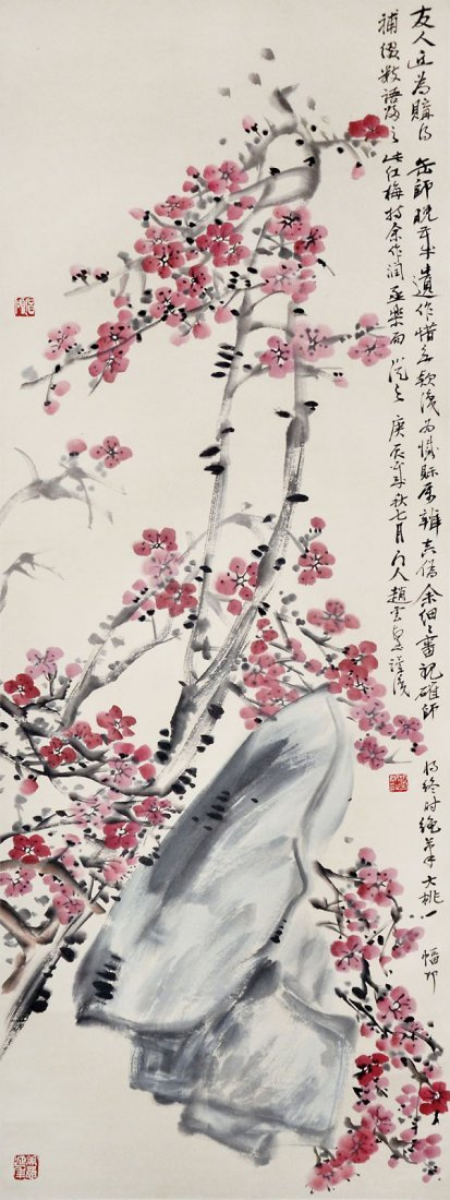 Wu Changshuo Red Plum Blossoms on Rock