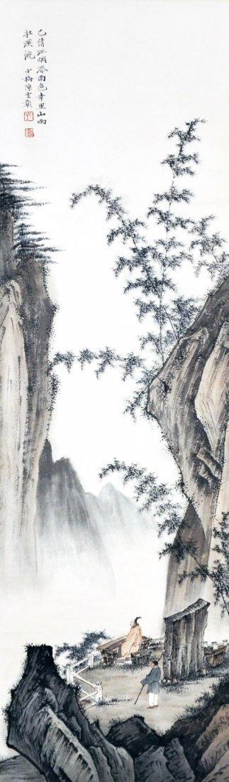 Chen Shaomei Waterfall