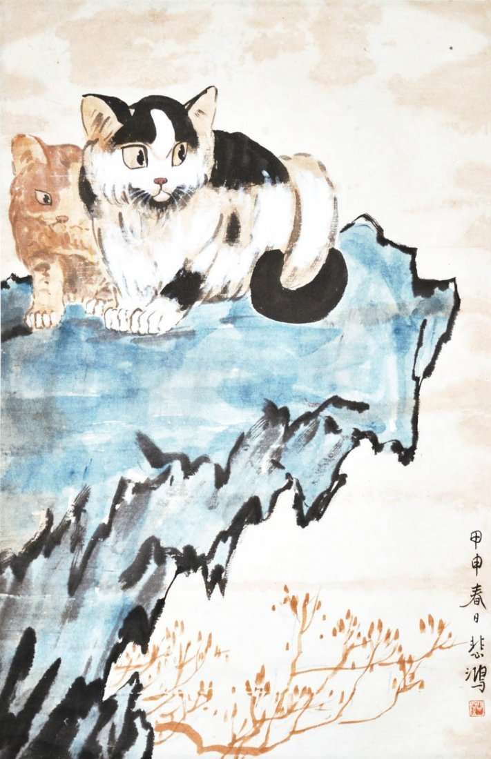 Xu Beihong Two Cats