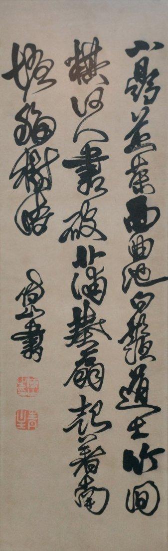 Fu Shan Qing Dynasty A Poem in Cursive Script
