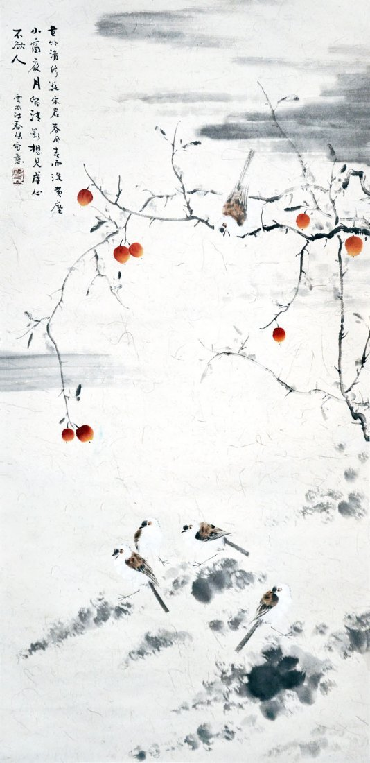 Huo Chunyang Birds Gathering