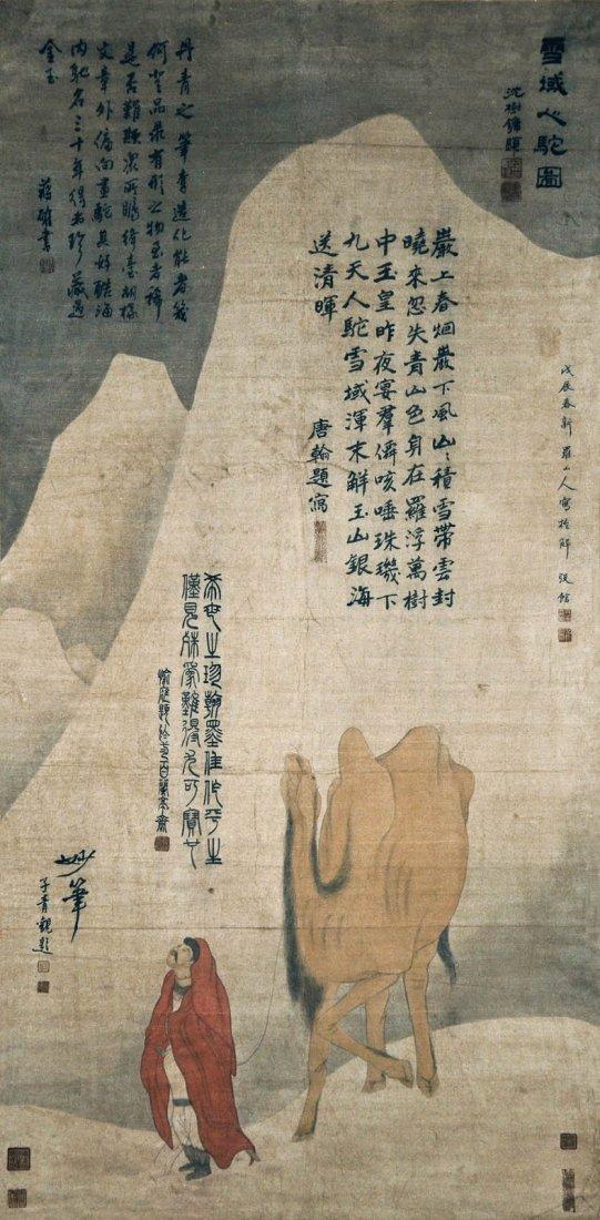 Hua Yan (Xinluo Shanren) Qing Dynasty Trekking in the