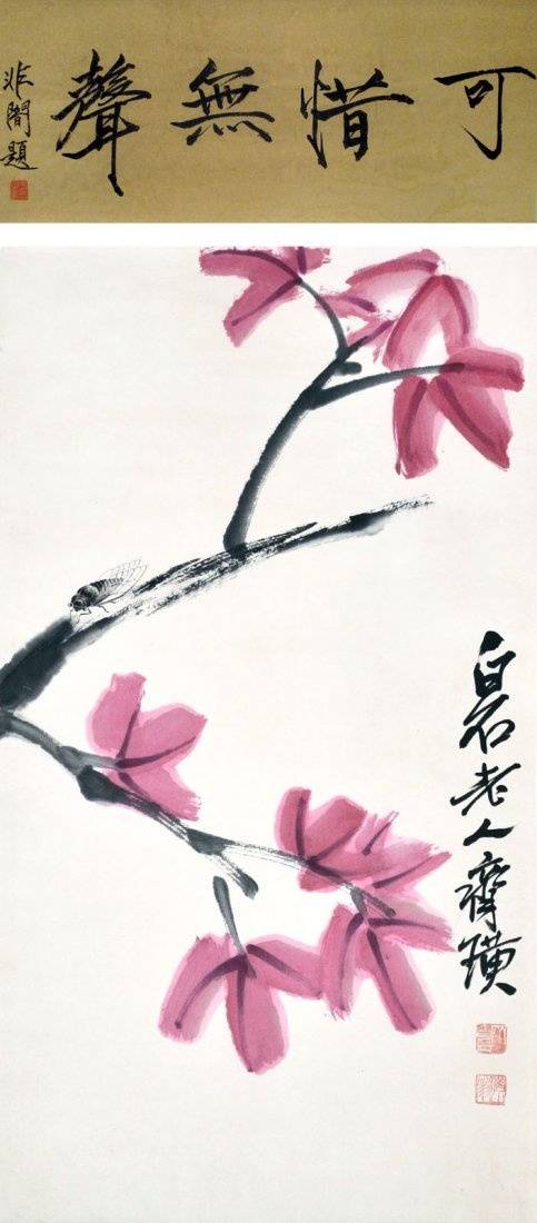 Qi Baishi Cicada on Maple