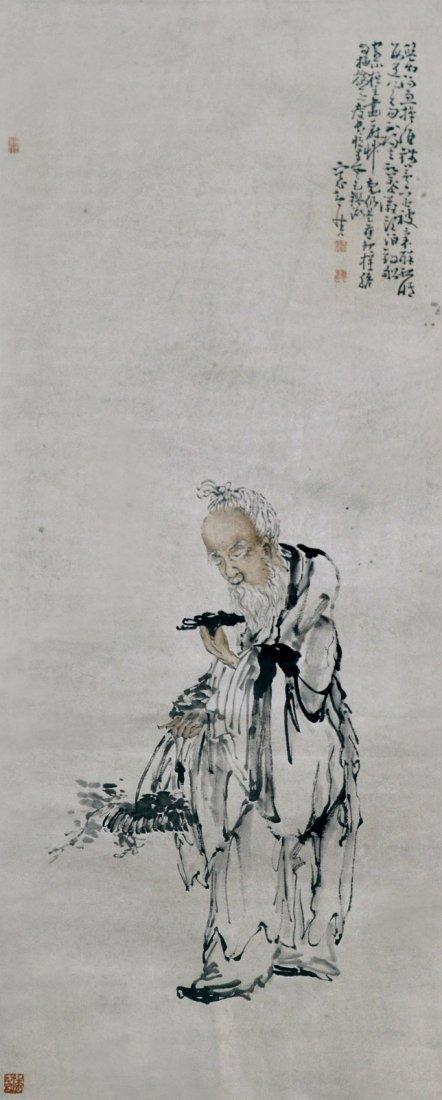 Huang Shen Qing Dynasty An Elder Alchemist